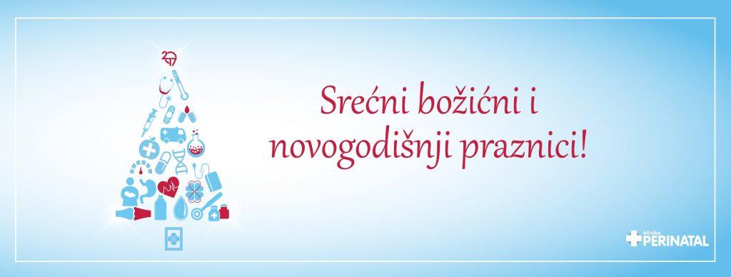 novogodisnji-fb-cover